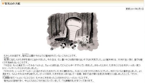 150502kashiwa12.jpg