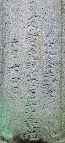 150502kashiwa15.jpg
