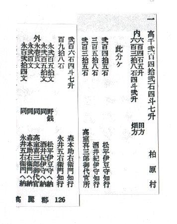 150502kashiwa17.jpg