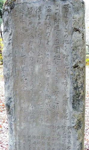 150502kashiwa21.jpg