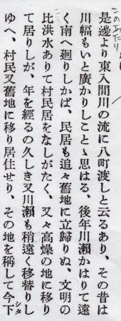 150502kashiwa23.jpg