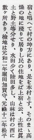 150502kashiwa24.jpg
