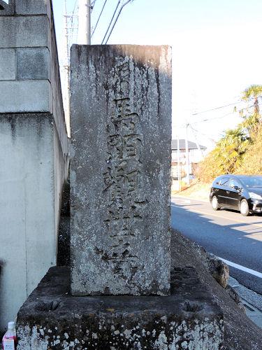 150502kashiwa32.jpg