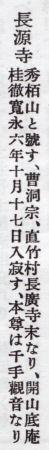 150502kashiwa49.jpg