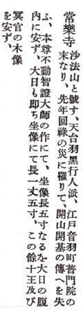 150502kashiwa56.jpg