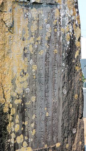 150502kashiwa60.jpg