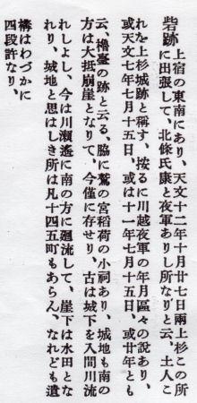150502kashiwa61.jpg