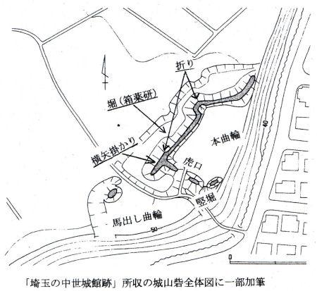 150502kashiwa63.jpg