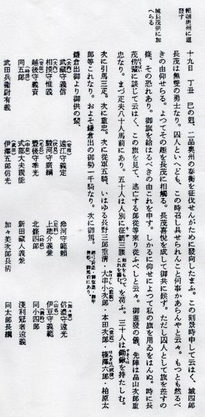 150502kashiwa64.jpg