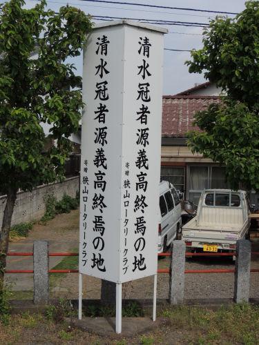 150505yoshitaka03.jpg