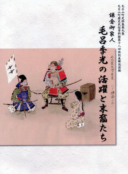 150505yoshitaka43.jpg