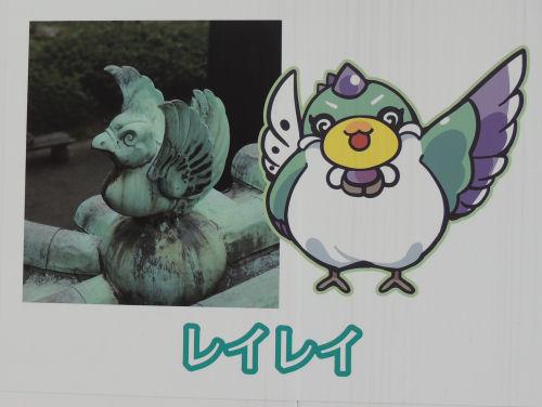 150512ryougoku41.jpg
