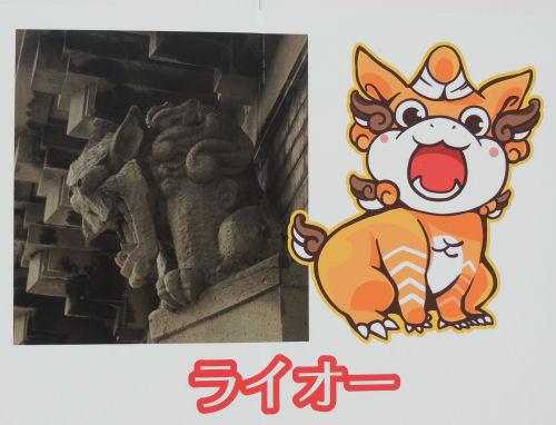 150512ryougoku43.jpg