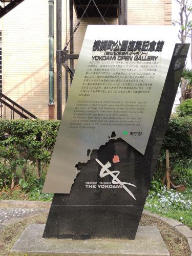 150512ryougoku48.jpg