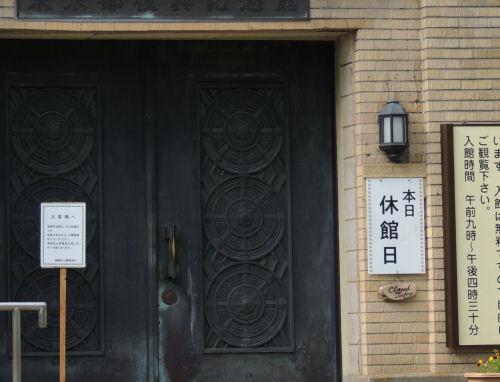 150512ryougoku53.jpg