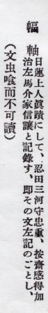150526negishi04.jpg