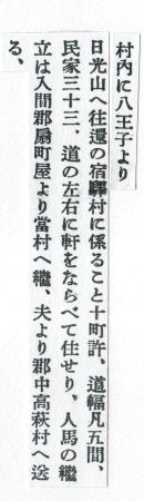150526negishi47.jpg