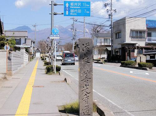 150601iwamurada20.jpg