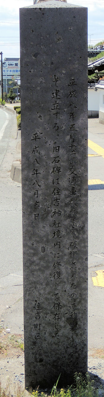 150601iwamurada21.jpg