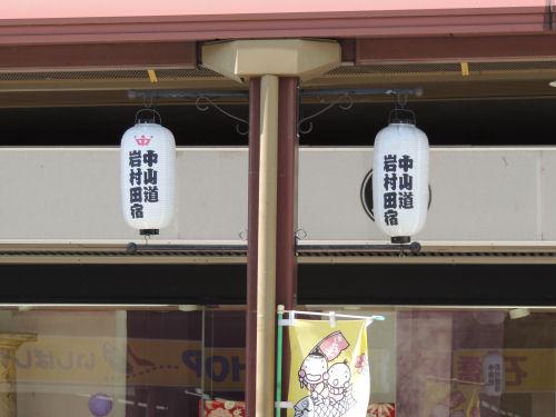 150601iwamurada32.jpg