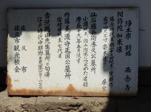 150601iwamurada36.jpg