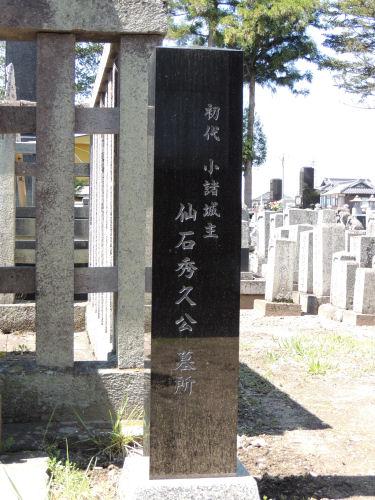 150601iwamurada40.jpg