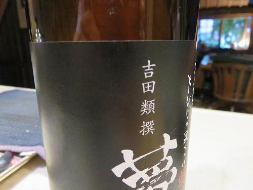 yosida_rui (2)