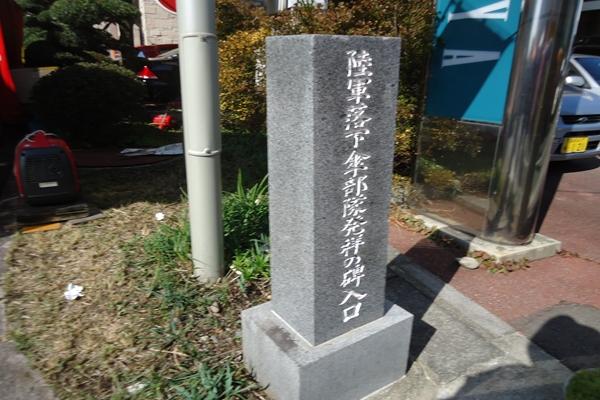DSC00640_R.jpg