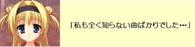 2012y11m30d_192349987.jpg