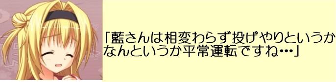 2012y11m30d_192404639.jpg