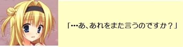 2012y11m30d_192508301.jpg