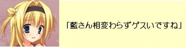 2012y11m30d_192508313.jpg