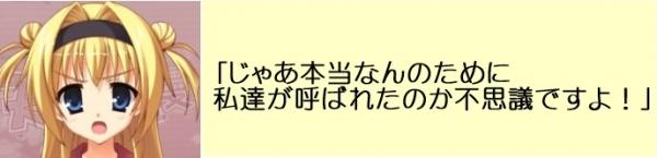 2012y11m30d_192512244.jpg