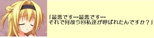 2012y11m30d_192523639.jpg