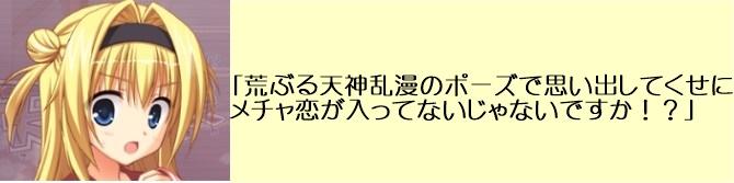 2012y11m30d_192552802.jpg