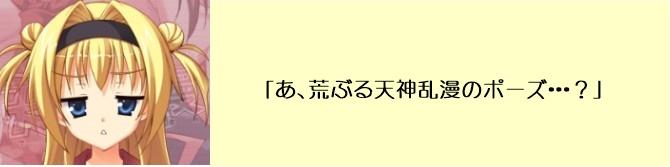 2012y11m30d_19270379.jpg