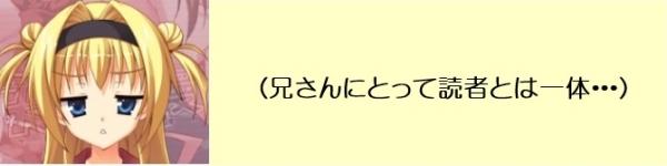 2012y11m30d_192703792.jpg