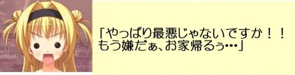 2012y11m30d_201600537.jpg