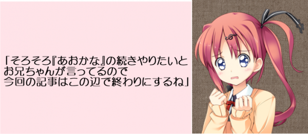 SnapCrab_NoName_2014-1-6_17-10-18_No-00.png