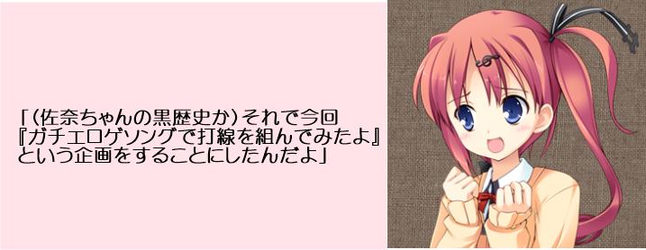 SnapCrab_NoName_2014-1-6_17-7-47_No-01.png