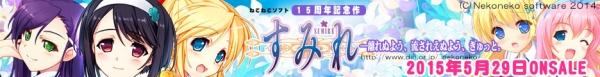 banner936_120.jpg