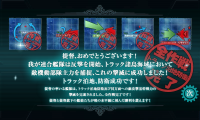 20150217005319.png
