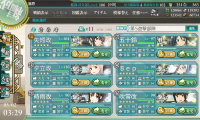 20150502032902.png