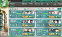 20150502110602.png