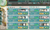 20150503010703.png