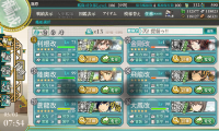 20150503075404.png