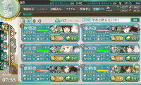 20150503075505.png