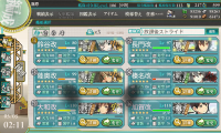20150505021117.png