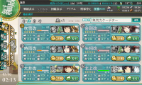 20150505021332.png