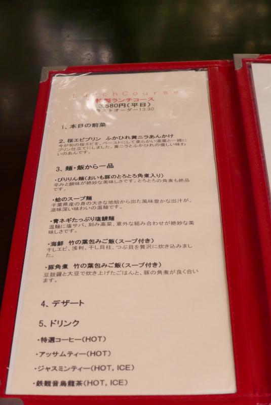 P1080245.jpg